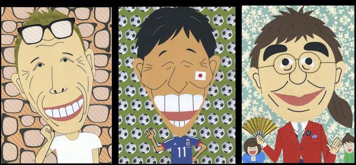 Haruurara64