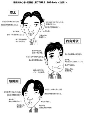Blog4_2