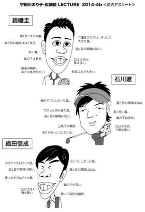 Blog11_2