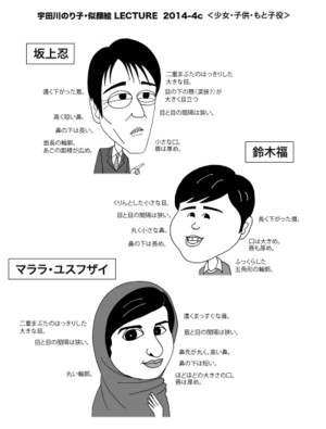 Blog_2014_11_26