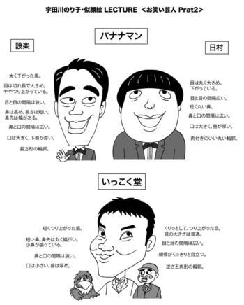 Blog8_2