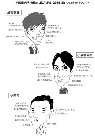 Blog19_2
