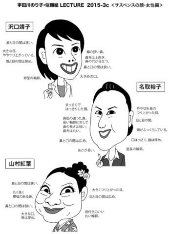 Blog20_3