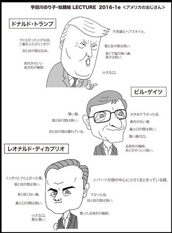 Blog26_2