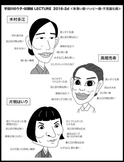 Blog28_2