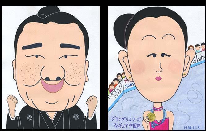 Haruurara11