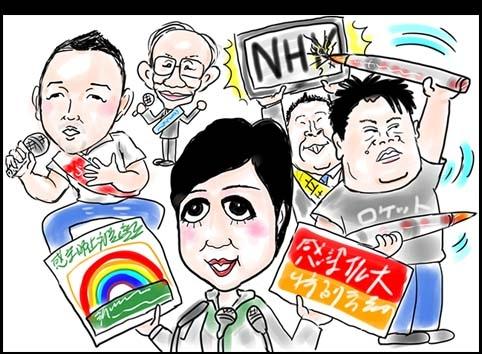 Hitomiyu106